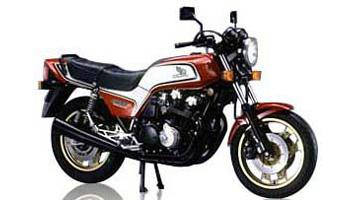 Honda Bol d'Or CB 1100 FD
