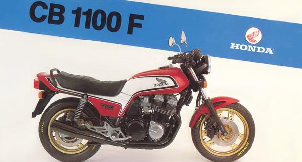 Honda Bol d'Or CB 1100 F