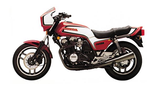 Honda Bol d'Or CB 1100 F US