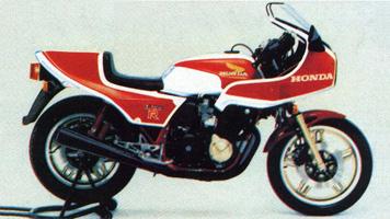 Honda Bol d'Or CB 1100 RB