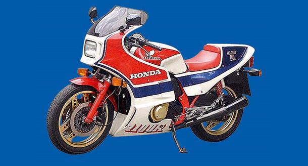 Honda Bol d'Or CB 1100 RC