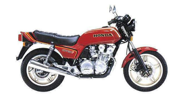 Honda Bol d'Or CB 750 FB