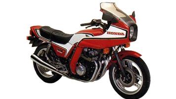 Honda Bol d'Or CB 750 F2C