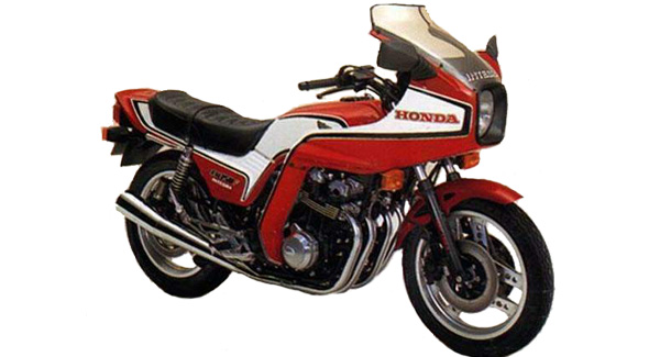 Honda Bol d'Or CB 750 FC2