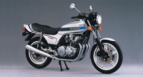 Honda Bol d'Or CB 750 FZ