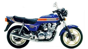 Honda Bol d'Or CB 900 FB