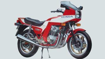 Honda Bol d'Or CB 900 F2B
