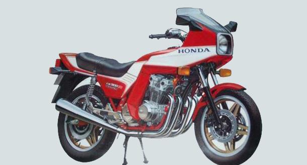 Honda Bol d'Or CB 900 FB2