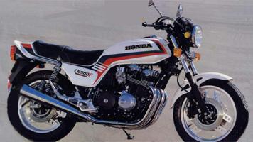 Honda Bol d'Or CB 900 FC