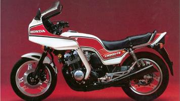 Honda Bol d'Or CB 900 F2D