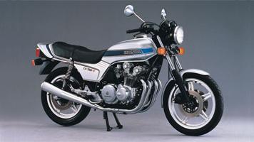 CB 750 FZ